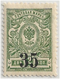 Siberia sc#65 MNH,imperf,Priamur government issue 1919.VF • CAD ...
