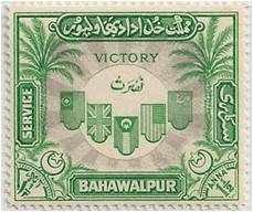 IND - Bahawalpur, India State Stamp