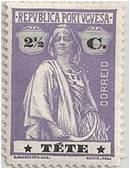 SAF - Tete, Portuguese Colony Stamp