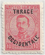 BLK - Thrace, Allied Occupation Stamp