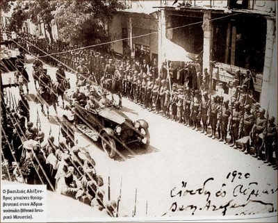 Greek Army enters Edirne, Eastern Thrace on 12 July, 1920