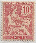 AEG - Crete, French Offices Stamp